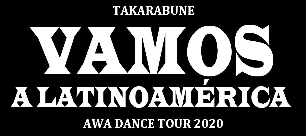 "寶船 中米カリブ地域巡回ツアー2020|VAMOS A LATINOAMÉRICA"" TOUR 2020"
